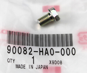 Flange Bolt 7x12 camshaft gear Honda CB350-400-500-550-750 Four new