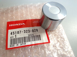 Brake Piston Honda CB350F CB400F CB500F CB550K-F CB450K new