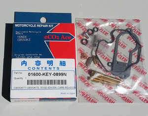 Carburetor Repair Kit Honda CB550K3 new