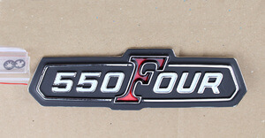 Emblem Side Cover HONDA CB550K1 new