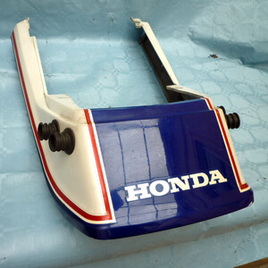 Rear Cowl Honda CBX550 F PC04 used